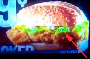 kfc-subliminal-message-hidden-dollar